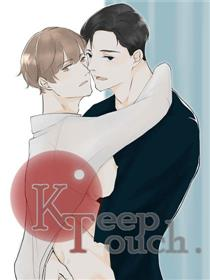Keep Touch漫画